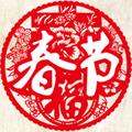 http://baike.so.com/doc/5333009-5568377.html