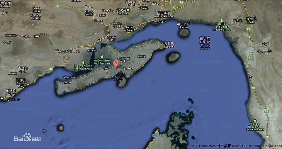 在霍尔木兹海峡北侧,波斯湾最大岛屿,隔克拉伦斯(clarence)海峡与伊朗