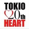 heart cd1