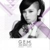 the best of g.e.m. 2008-2012 (第二版)
