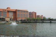 郑州大学物理工程学院