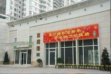广州市第七十八中学哪里高中华清蒙自在图片