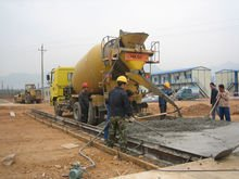 公路工程施工总承包企业资质