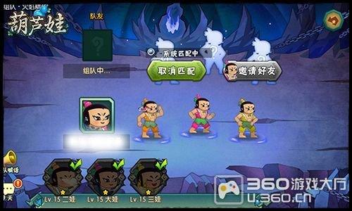 《葫芦娃》下蛋精英游戏乌龟4399我组队的小游戏小秘籍攻略通关怎么图片