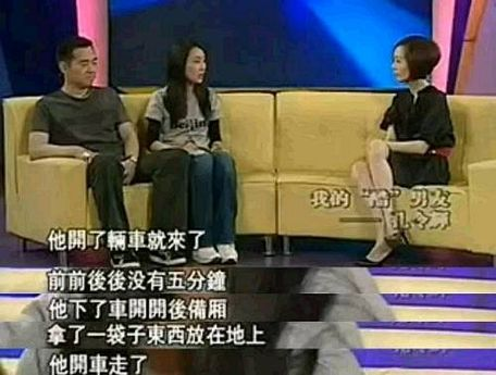 孔令辉和马苏近况 孔令辉自爆明年与马苏完婚 我们从来没分开过 说天下 121208