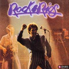 rock and rios