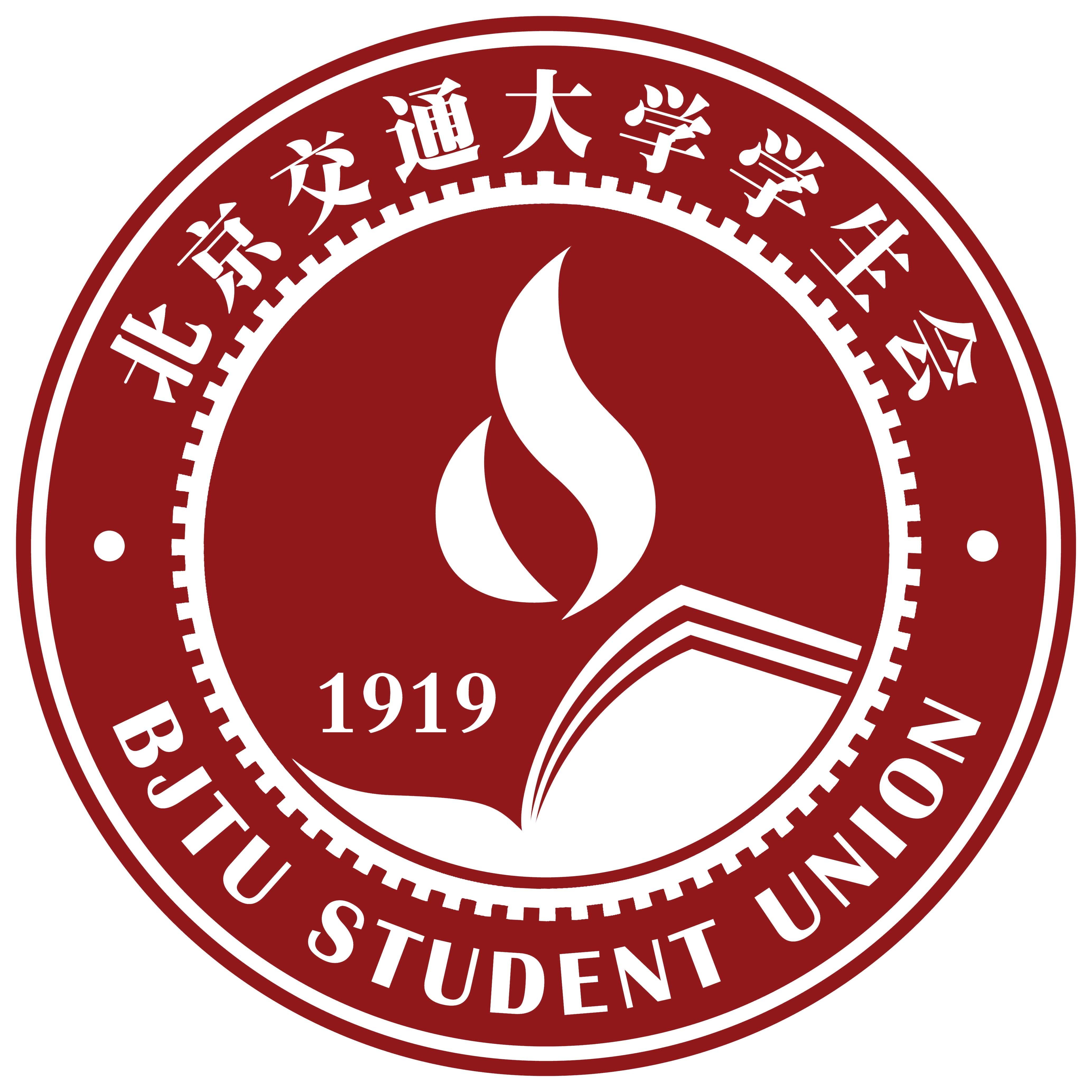 学生会会徽设计素材