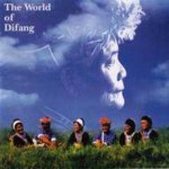 郭英男的世界cd1