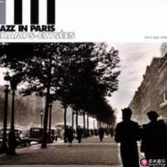 jazz in paris - champs elysées