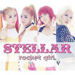 1st digital single - rocket girl