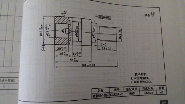 普通图纸M24-8H的螺距是_360v图纸标准转换螺纹图片