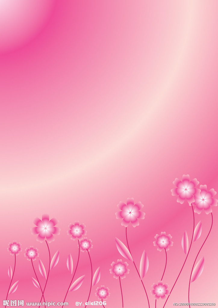 粉色举牌素材空白