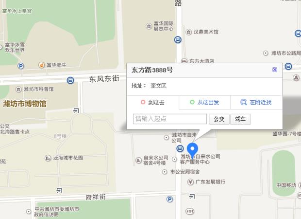 请问山东省潍坊市开发区东方路3888号市移动公司市场部属于哪个区