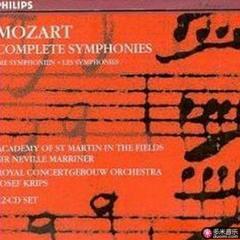 莫扎特交响曲