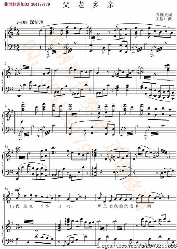 杜十娘原唱歌谱