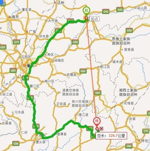 重庆市万州区到贵州梵净山的距离