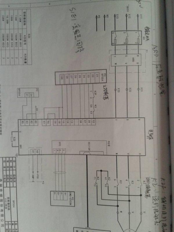 这个是森赫电梯电气原理图,变频器回路,怎么看啊,我看