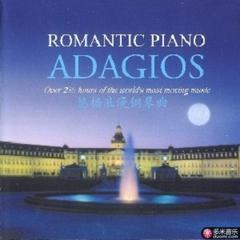 悠扬浪漫钢琴曲