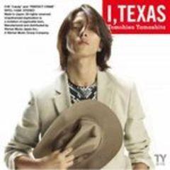 爱、テキサス