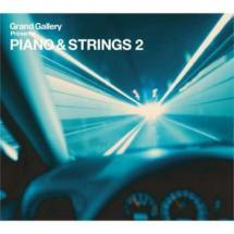 grand gallery presents piano strings 2