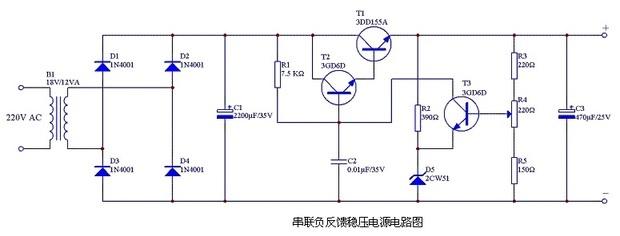 它是串联稳压电路,由整流滤波