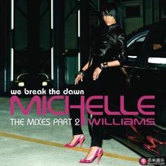 we break the dawn - the mixes part 2