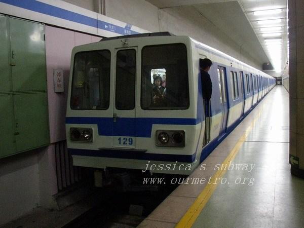 北京地铁车辆装备有限公司