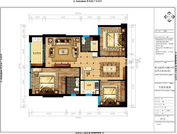 求设计高手支一个好的平面设计方案.房子朝南单面采光