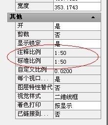 cad字体里问题问号_360v字体2007cad布局出比例图片