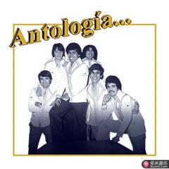 antología. . .los potros