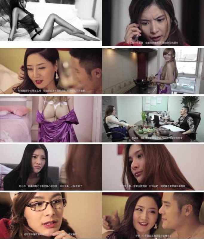 韩国女主播阿里电影