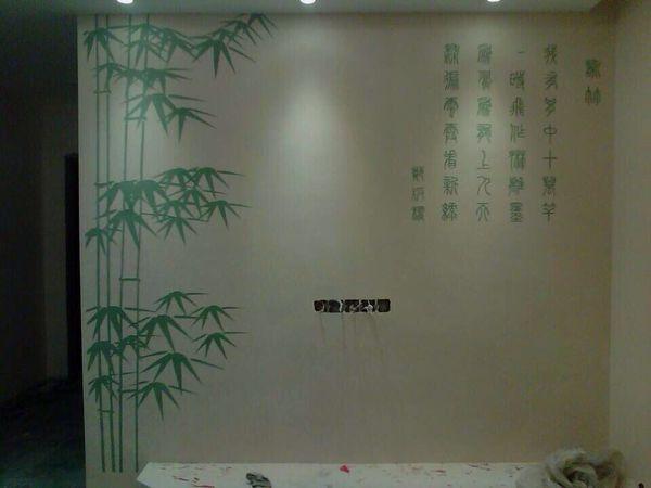 图为武汉兰舍硅藻泥竹子系列电视背景墙参考图片