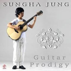 guitar prodigy