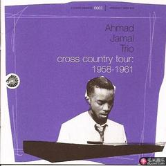 cross country tour - 1958-1961