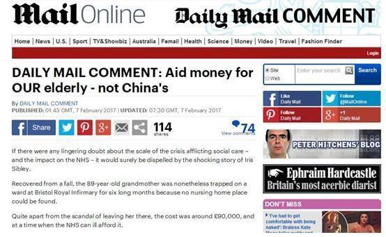 英国掏钱帮中国人养老?英国媒体先气着了!