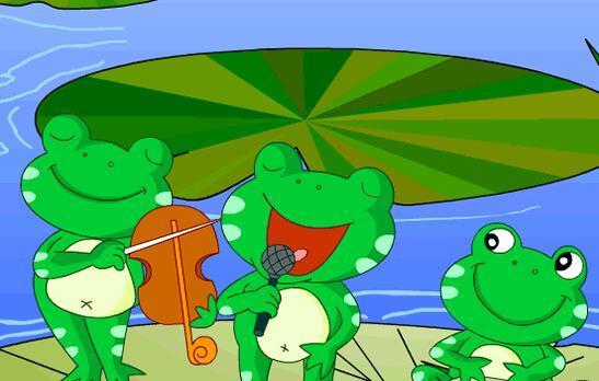 小青蛙你别害怕 你是个可爱的小青蛙