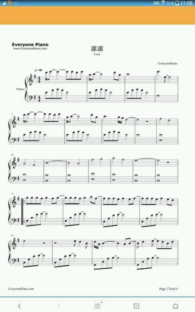请问谁有凉凉的钢琴曲 - 中国广告知道网图片