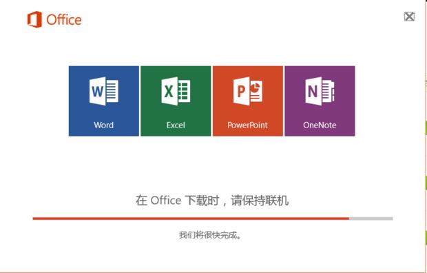 新建 microsoft powerpoint 演示文稿显示未知图标,office2016装了一图片