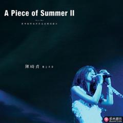 夏季练习曲世界巡回演唱会录音