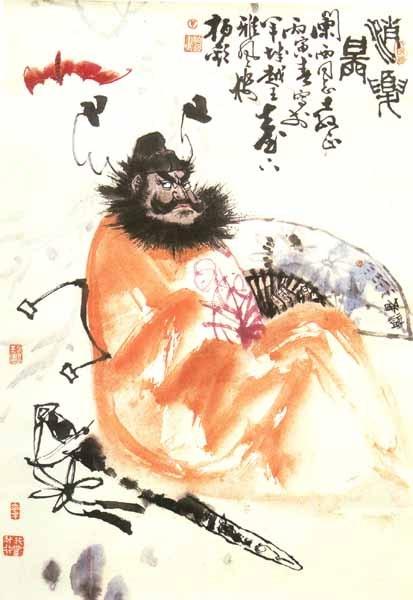 国画写意人物图 钟馗 - 中国民间传说中的神