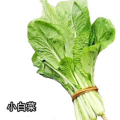梦见地里长的小白菜是什么意思