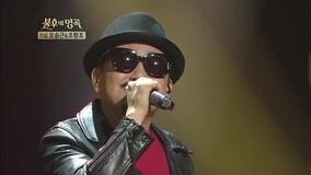 谎言 不朽的名曲2 现场版 16/01/16