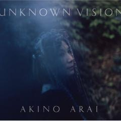 unknown vision