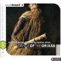 pure brazil ii - dance of the orixás