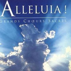 哈利路亚—伟大宗教圣曲