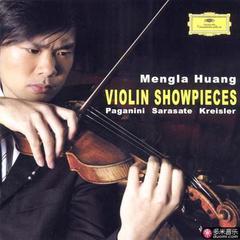 小提琴炫技曲violin showpieces