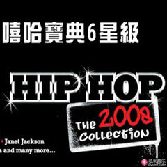 hip hop vi-the collection嘻哈宝典6星级
