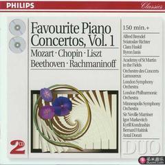 favourite piano concertos vol 1