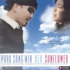 park sang min vol.9-sunflower