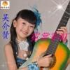 霓裳彩虹(单曲)